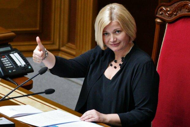 Ирина Геращенко, bzns.media