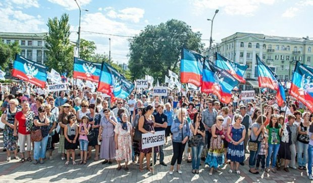 """Батя, веди нас"": у Донецьку написали листа Порошенку (фото)"