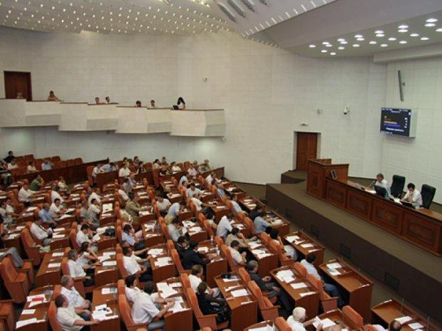 В Днепропетровске сняли мэра из-за коррупции