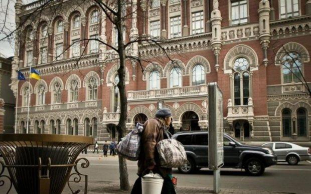 До списку НБУ потрапили 25 банків: що чекає на фінустанови