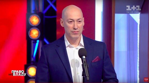 """Гордон рассказал, что украинцам дал Зеленский: """"Впервые после получения независимости..."""""""