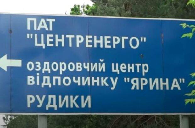 Дорога на Центренерго \\ фото Дзеркало Тижня