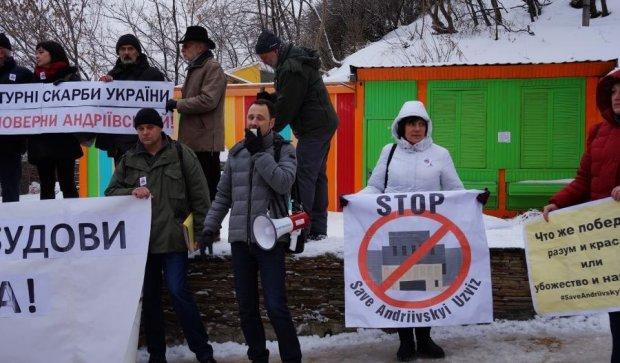 Протестуют не на шутку: противники театра на Андреевском возьмутся за весь Киев