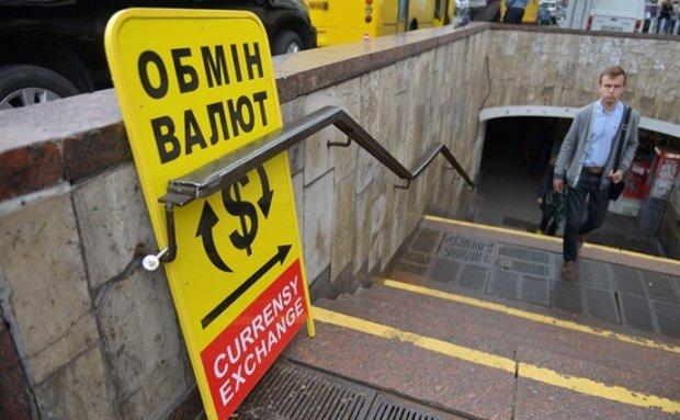 Курс доллара на 27 июня заставит украинцев поверить в мощь гривны