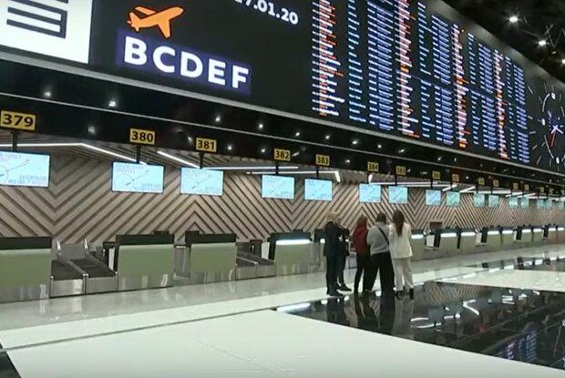 Аеропорт Шереметьєво, скріншот з відео