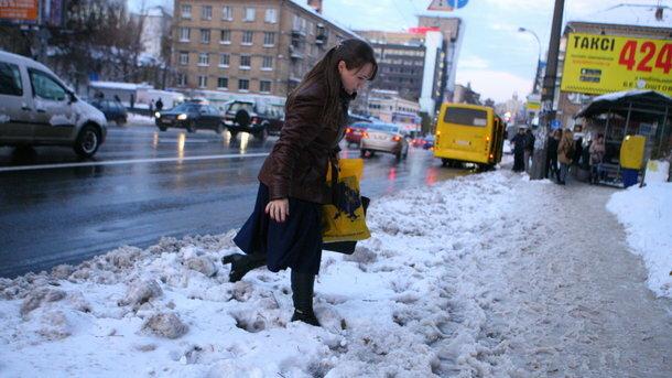 Стихия подставит ледяную подножку харьковчанам: о чем предупредили синоптики 29 декабря