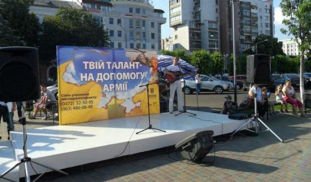 В Черкассах под открытым небом собирают средства для армии песнями