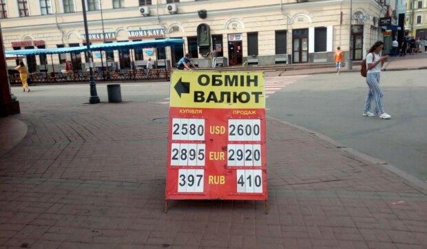 Курс валют на 15 вересня: гривня змусить засумувати кожного українця