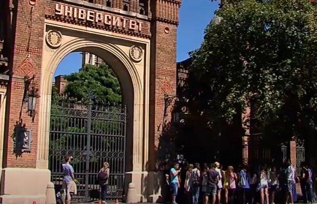 У Чернівецькому національному університеті заборонили відвідування навчальних корпусів , скріншот