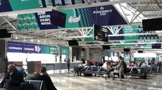 Авіаперельоти, скріншот: YouTube
