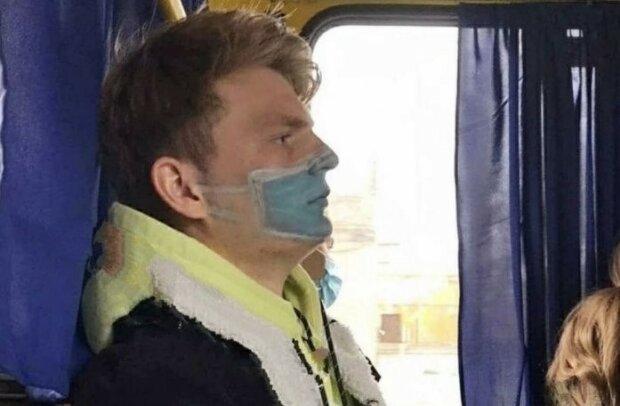 Грим замість маски, фото: Риа Мелитополь