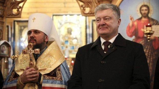 Порошенко і Епіфаній вперше показали українцям Томос