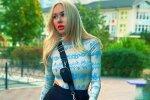 Ірина Морозюк, фото Instagram