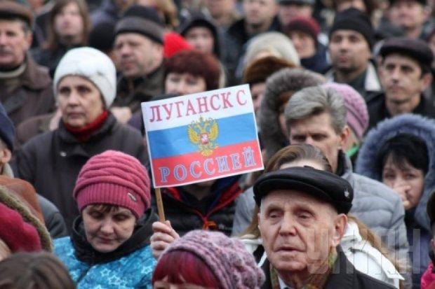 Паспорти в ЛНР  видадуть з 21 квітня