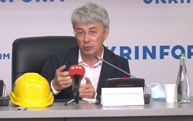Олександр Ткаченко, скріншот з відео