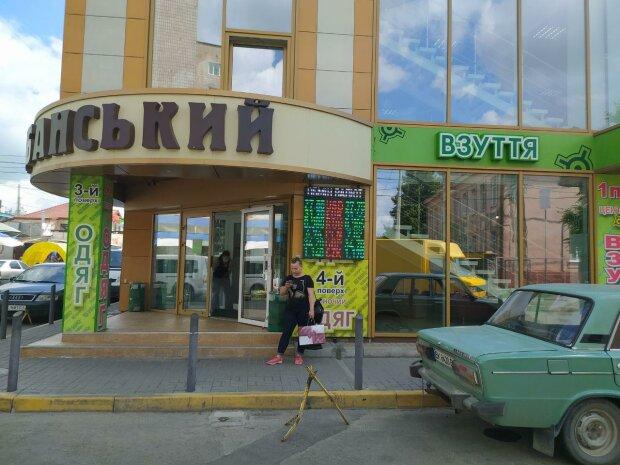 Карантин, фото Знай.ua