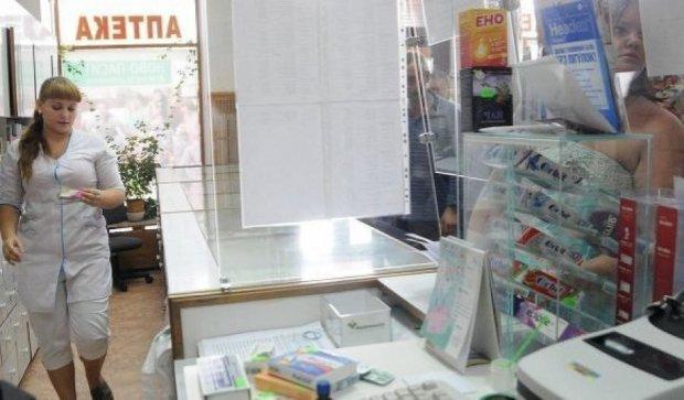 Київські аптеки перевірять на продаж наркотичних препаратів