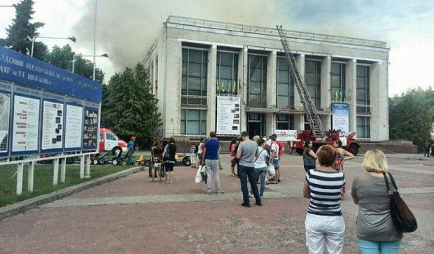 В Черкассах горит драматический театр