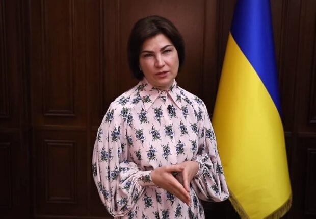 """Генпрокурор Венедиктова отчиталась о """"посадках"""" - """"Все еще впереди"""""""