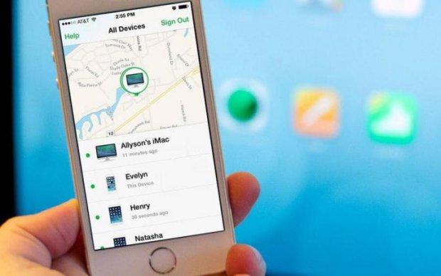 Apple призналась, где хранит данные пользователей