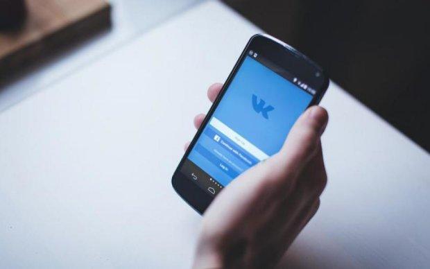 Обойти блокировку ВКонтакте: самые простые способы
