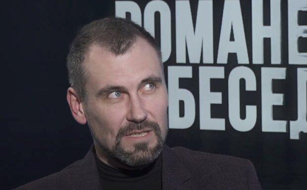 Дмитро Єфремов