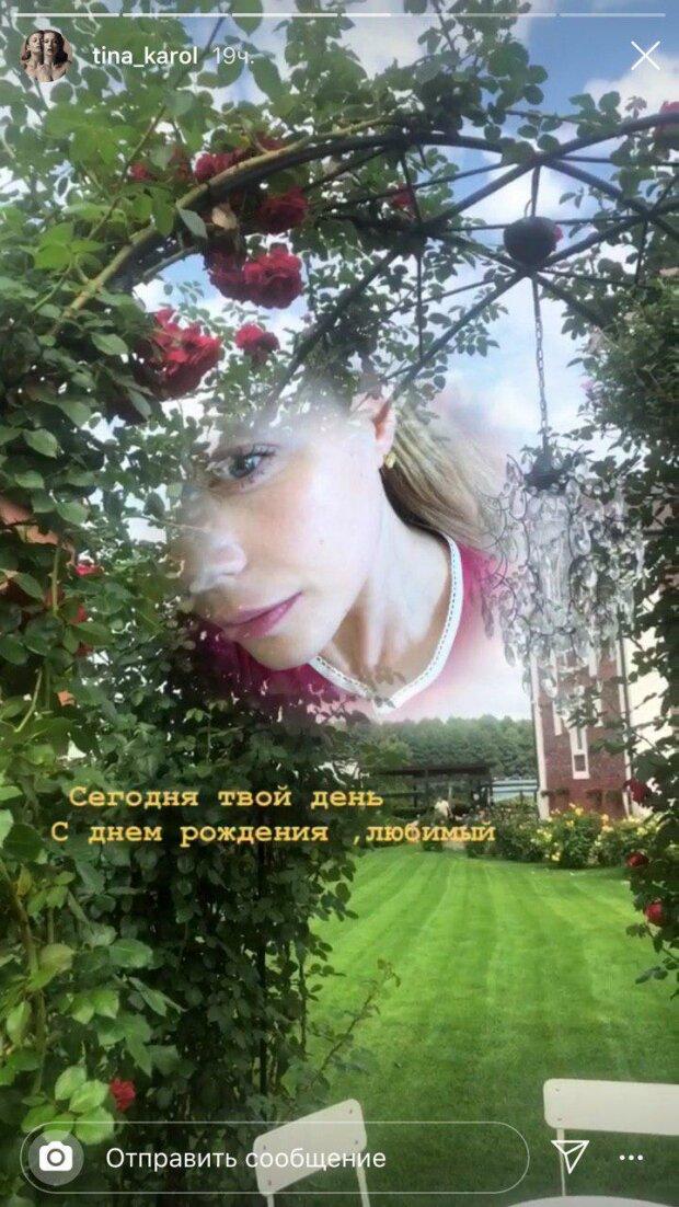 """Кароль трепетно привітала покійного чоловіка Огіра, сльози навертаються: """"Сьогодні твій день"""""""