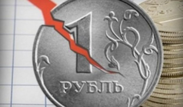 Наступного року рубль продовжить стрімке падіння - експерт