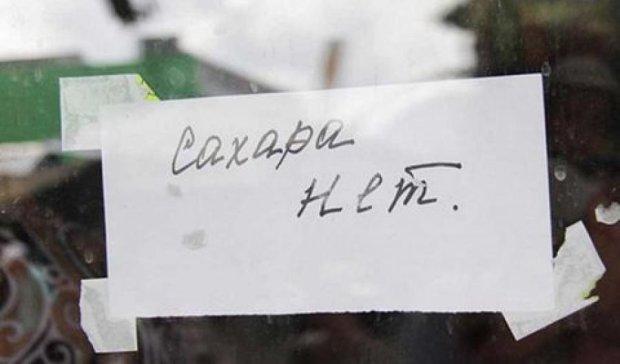 Дефицит сахара в России объяснили сезоном варенья