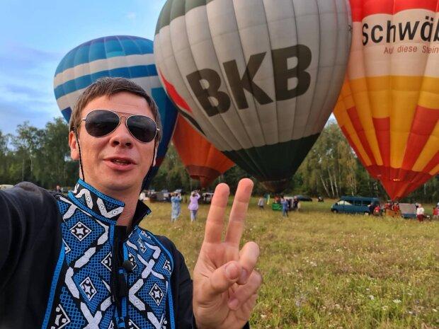 Дмитрий Комаров, фото: Facebook