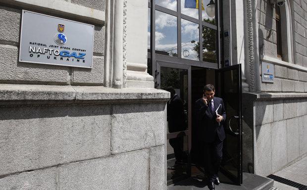 """Монетизация субсидий в Украине: в """"Нафтогазе"""" приняли неожиданное решение"""