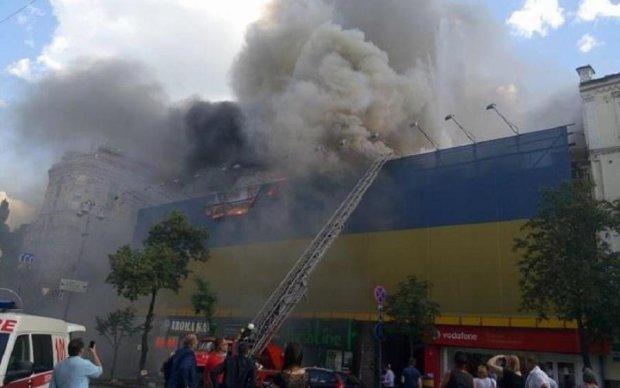 Пожар в центре Киева: названа вероятная причина