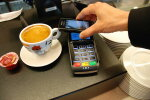 NFC (НФСИ)