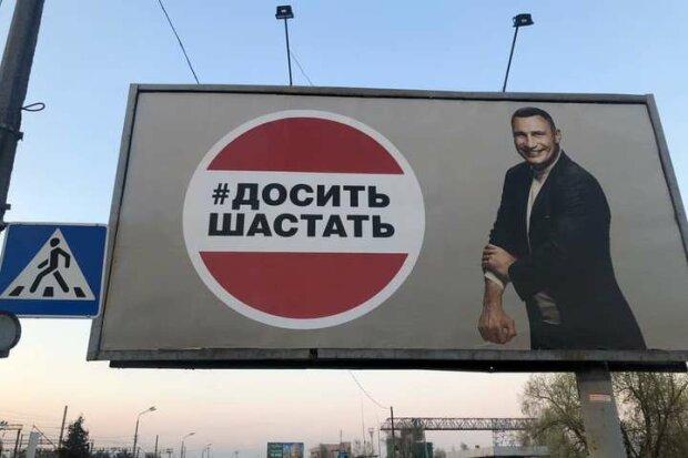 Білборд з Кличко, фото з вільних джерел