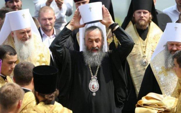 Крещение Руси: в УПЦ заявили, что до Киева доедут не все