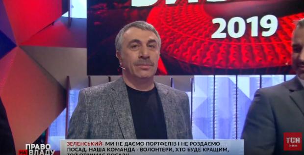 Комаровський увійшов до команди Зеленського