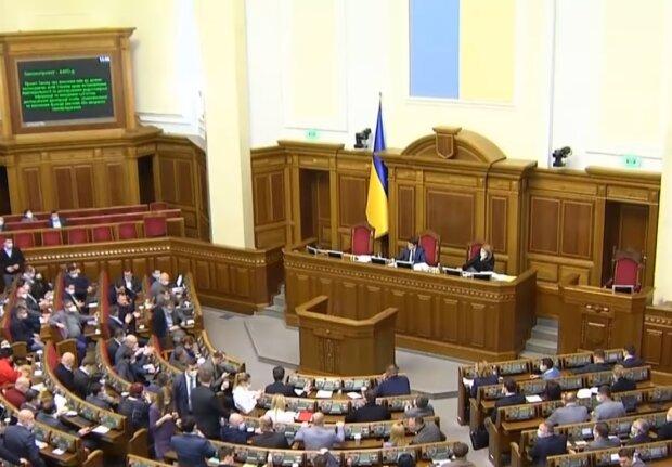 Верховна Рада України, фото YouTube