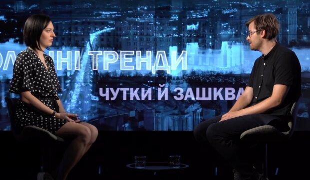 Дмитро Макагон