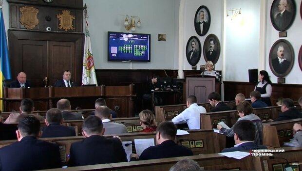 Черновицкий городской совет, скриншот