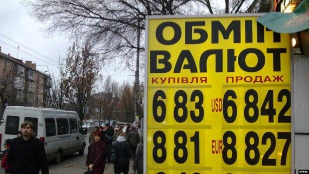 Курс долара на 18 вересня втілить у життя сміливі мрії українців