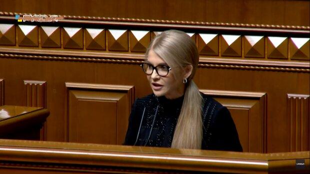 Юлия Тимошенко-скриншот