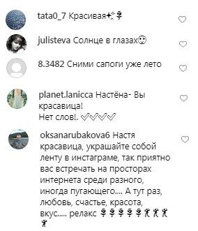 "Кокетка Каменських затьмарила закордонний курорт українською вродою: ""Сонце в очах"""