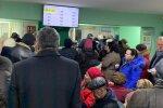 Очереди за пенсией в Днепре, фото Макса Бужанского