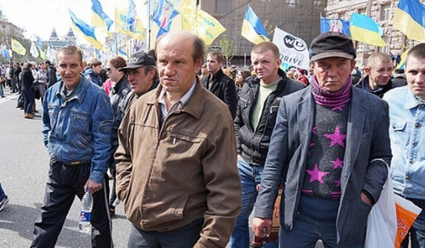 """Киевляне"" митингуют против власти"