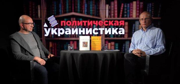 Володимир Єрмоленко