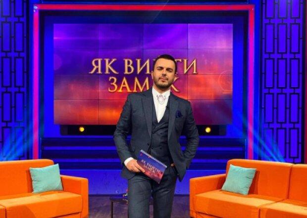 Григорій Решетник, фото з Instagram