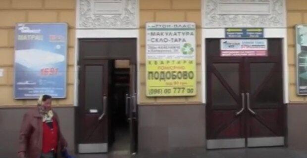 Тернопольские вокзалы ожили после карантина - куда можно поехать