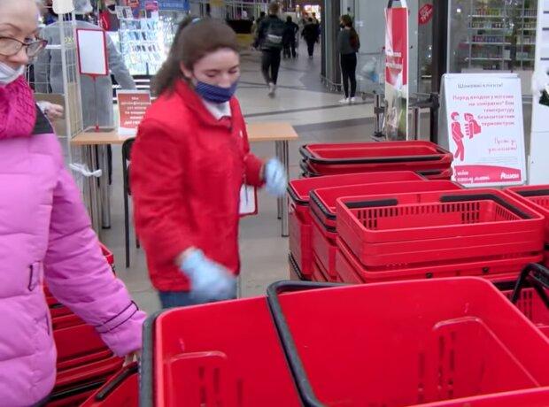 """Супермаркет """"Ашан"""", скріншот: YouTube"""