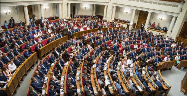 Верховна Рада України (Джерело фото 112.ua)