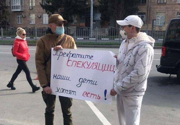 акция протеста, источник: Вечерний Харьков